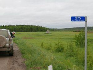 P1030301km275retouryakoutsk_red