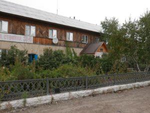P1040260stoianka_hotel_red